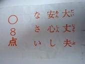 070702_00040001_21