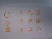 071117_00010001