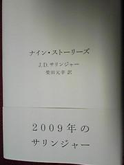 090504_225301