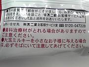 090812_215101