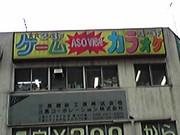 091020_134101