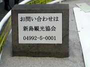 091212_150803
