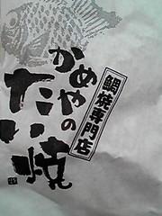 100330_154501_2