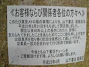 100409_123801