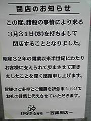 100409_124001