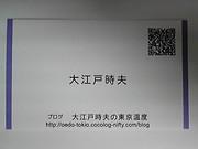 100716_005201