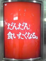 100916_231002