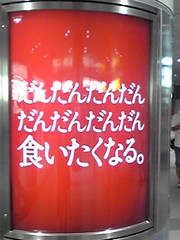 100916_231004