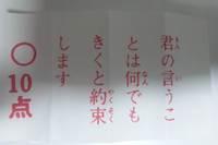 Dsc_0306_9