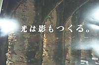 Dsc_2144_2