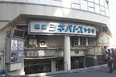 Dsc_2379