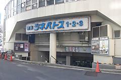 Dsc_2381