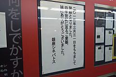 Dsc_2581