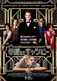 Poster_convert_20130523230914