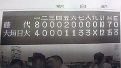 1408801981747