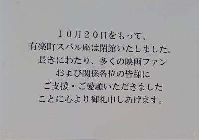 _20191021_191140