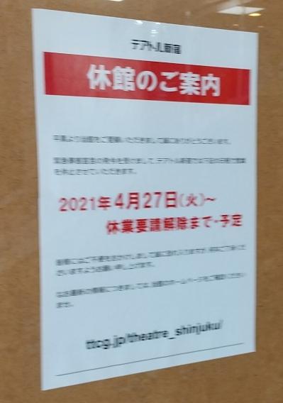 Dsc_02282_copy_768x1091