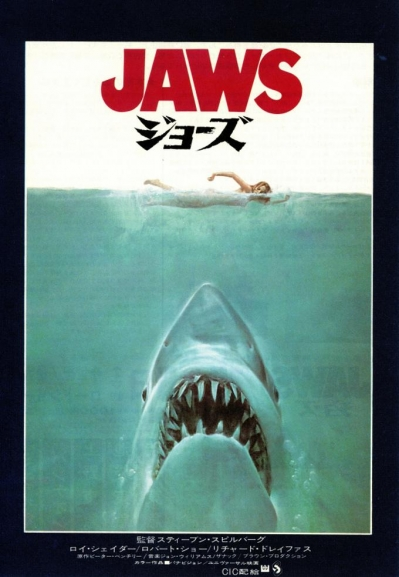 Jaws_main_convert